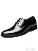 英倫鞋 男士皮鞋正裝韓版休閒真皮夏季鏤空透氣英倫商務黑色內增高男鞋子 polygirl