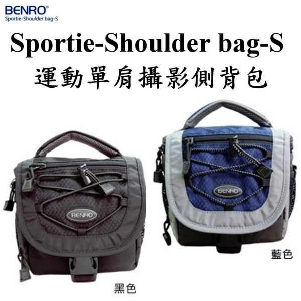 《映像數位》 BENRO百諾 Sportie-Shoulder bag-S 運動單肩攝影側背包*C
