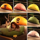 床頭靠墊大靠背床上榻榻米床頭板軟包靠背墊枕頭護腰靠枕【愛物及屋】