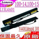 LENOVO 電池(原廠)-聯想 V4400電池,B50-50電池,100-14,100-14ibd,100-15,100-15ibd,L15L4A01,L15M4A01,L15S4A01