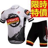 自行車衣套裝-熱賣大方時髦魅力男短袖單車衣4色55u47【時尚巴黎】