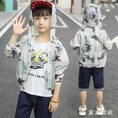 男童男孩兒童防曬衣服輕薄透氣外套薄款新款韓版中大童潮洋氣 QQ28860『東京衣社』