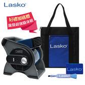Lasko 美國  藍爵星 專業渦輪循環風扇 U12100TW 贈露營超強隨身組+飛利浦情調燈 款式採隨機出貨