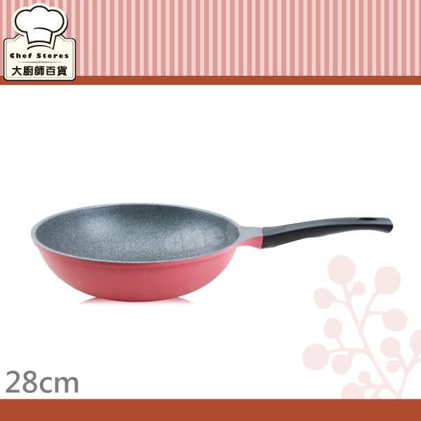 理想牌韓國晶鑽不沾炒鍋28cm大理石塗層炒菜鍋導熱快速-大廚師百貨