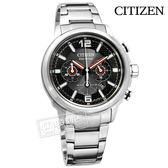 CITIZEN 星辰表 / CA4380-83E / 光動能 急速競賽 計時碼錶 日期 防水100米 不鏽鋼手錶 黑色 43mm