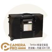 ◎相機專家◎ Tenba for EIZO 31吋 附滾輪 含內襯 輕量空氣箱 器材包 手提 634-728 公司貨
