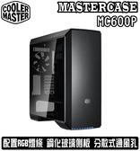 [地瓜球@] Cooler Master MASTERCASE MC600P 電腦 機殼 鋼化玻璃側板 RGB燈條