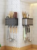 碗盤架 壁掛式筷子簍筒桶廚房不銹鋼免打孔家用餐具勺子瀝水置物架收納架