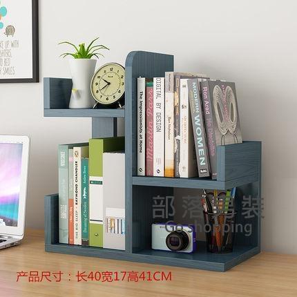 桌上書架 簡易小書架桌面辦公家用置物架桌上學生簡約書櫃多層大空間收納架T
