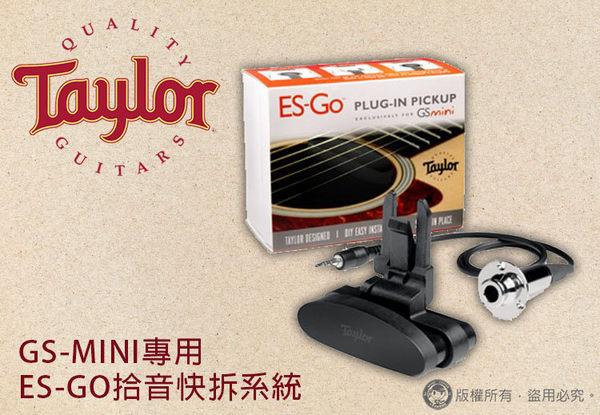 【小麥老師 樂器館】現貨!!! 美國 Taylor 木吉他(GS-mini)ES-go專用拾音快拆系統