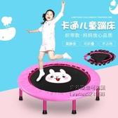 蹦蹦床兒童家用室內小孩彈跳可摺疊小型成人健身蹭蹭床寶寶跳跳床 每日下殺NMS