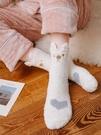 襪子 襪子女加厚加絨珊瑚絨中筒襪冬天可愛睡覺穿的冬季睡眠家居地板襪 薇薇