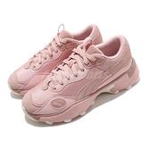 Puma 休閒鞋 Pulsar Blend 白 粉 女鞋 厚底 增高 麂皮設計 復古 【ACS】 37362001