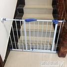 免打孔安全門欄樓梯護欄防護柵欄護欄寵物貓...