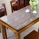 桌墊 pvc桌布防水防油軟質玻璃塑料桌墊...