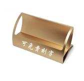 桌面名片盒商務名片架臺式金屬個性名片座 全館免運