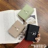 短夾 錢包女短款韓版簡約學生小錢夾2021新款可愛小清新迷你零錢包卡包 曼慕