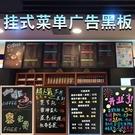 復古創意咖啡店鋪餐廳吧台價目表展示菜單牌廣告磁性大小黑板掛式