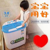 洗衣機 小洗衣機小型半自動雙桶雙缸洗脫一體帶甩干