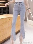 寧莎秋新款洋氣鑲鉆流蘇九分褲微喇叭心機牛仔褲設計感氣質女 聖誕節全館免運