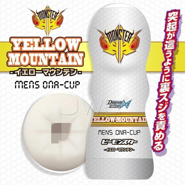 傳說情趣~日本原裝進口A-ONE彎曲山脈通道可重覆使用飛機杯-Yellow Mountain(黃)