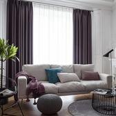 簡約 遮陽隔熱窗簾布訂製客廳臥室陽臺落地飄窗全遮光窗簾成品 教主