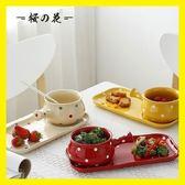 雙十二狂歡創意早餐碗 帶把麥片碗陶瓷泡面碗日式米飯碗甜品餐具下午茶套裝【櫻花本鋪】