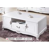 【森可家居】溫妮莎歐風大茶几 9HY250-01 法式古典公主宮廷 鄉村風 白色 MIT台灣製造