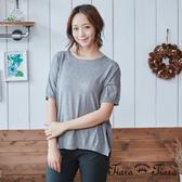 【Tiara Tiara】單色開衩棉麻混紡上衣(藍/灰)