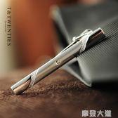 簡約銀色鑲嵌水鉆領帶夾 男士韓版正裝商務夾子領帶別針潮『摩登大道』