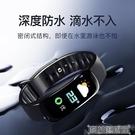 C2彩屏智慧手環游泳防水男女運動計步手錶多功能心率安卓蘋果 科技藝術館