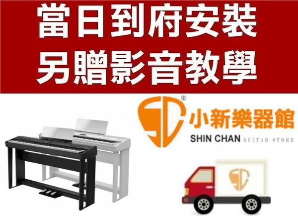 Roland FP-90 樂蘭 88鍵 數位電鋼琴 白色款 附原廠琴架、三音踏板、中文說明書