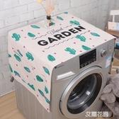 滾筒洗衣機防水防嗮蓋布美的海爾微波爐冰箱防塵罩蓋巾『艾麗花園』