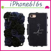 Apple iPhone6/6s 4.7吋 Plus 5.5吋 淑女風皮套 藍黑玫瑰保護殼 側翻手機殼 可插卡保護套 磁扣手機套