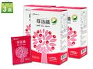 【柏諦生技】莓洛纖 (15包/盒)3盒組