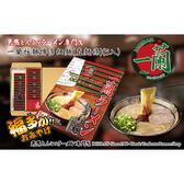 日本 一蘭拉麵 博多細麵(直條麵)129g x 5入【小三美日】