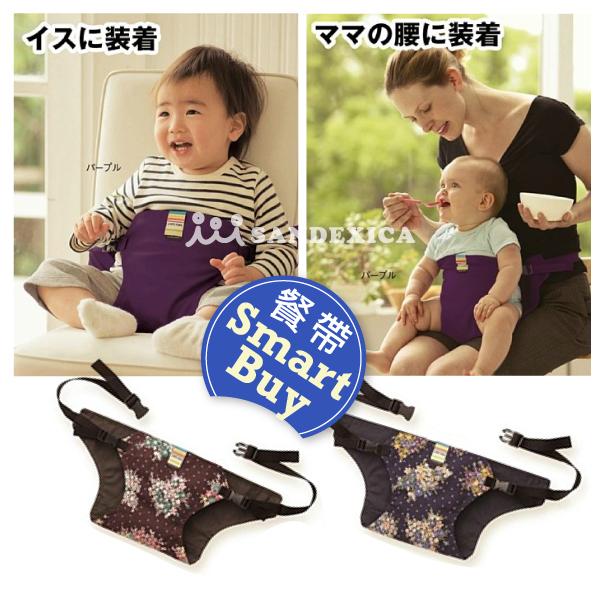 DL寶寶餐桌安全 背帶 便攜式 多功能 安全帶 嬰兒背帶 背巾 兒童餐椅 嬰兒餐椅【FA0012】