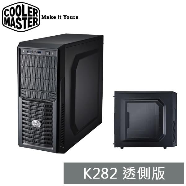 【免運費-送行動電源】CoolerMaster 黑化 透側 電競機殼 K282 ATX / 雙USB3.0 / RC-K282-KWN1