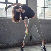 瑜伽服速干衣健身服套裝女專業健身房跑步緊身九分褲運動短袖夏季【快速出貨八五折鉅惠】