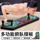 【台灣現貨 C036】多功能俯臥撐板 (電子款) 運動用品 俯臥撐支架 健身器材 伏地挺身訓練 胸肌訓練