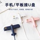 小飛機USB分線器集線器