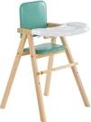 兒童餐椅 寶寶餐椅兒童餐椅 實木家用 吃飯多功能便攜式兒童飯桌bb椅子【快速出貨八折鉅惠】