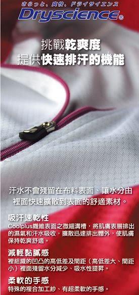 MIZUNO 美津濃 連身袖套 (藍) 32TY505121 [陽光樂活]