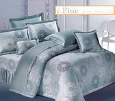 【免運】精梳棉 雙人加大床罩5件組 百褶裙襬 台灣精製 ~時尚花筒-藍/米~ i-Fine艾芳生活