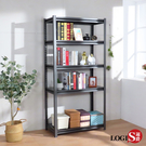 LOGIS - 奧德90CM耐重工業風碳鋼收納櫃 書櫃 展示櫃 TG-90