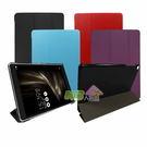 ASUS ZenPad 3s 10 Z500M 10吋卡斯特紋超薄三折皮套