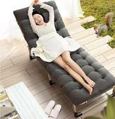 折疊床-折疊床單人床午睡家用簡易午休床成人便攜多功能行軍床辦公室躺椅