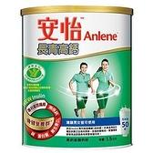 安怡 長青高鈣奶粉 1.5kg【康鄰超市】