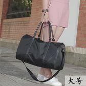【優選】手提包大容量尼龍男出差短途行李包運動
