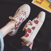 草莓板鞋香蕉菠蘿網紅小白鞋女百搭韓版學生帆布鞋女 安妮塔小舖